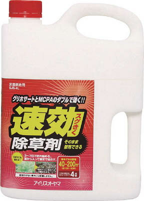 IRIS 速効除草剤 4L【SJS-4L】(緑化用品・園芸用品)
