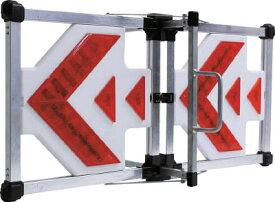 ミツギロン LED方向板DX幅800×高さ406【ARRODX】(安全用品・標識・標示スタンド)