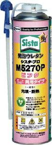 Sista 発泡ウレタン(1液タイプ)M5250 500g【SUM-525】(接着剤・補修剤・発泡ウレタン)