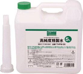 TRUSCO 高純度精製水 5L【THPW-05】(化学製品・精製水)