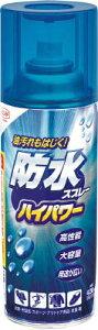 コニシ ボンド防水スプレーハイパワー 420ml【5452】(保護具・雨具)