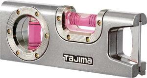 タジマ モバイルレベル120 銀【ML-120S】(測量用品・水平器)
