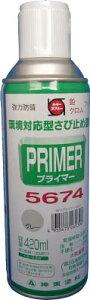 新東 プライマー5674グレー 420ML【9972639】(塗装・内装用品・塗料)