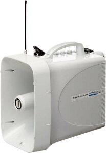 ユニペックス 30W 防滴スーパーワイヤレスメガホン レインボイサー【TWB-300】(安全用品・標識・拡声器)(代引不可)