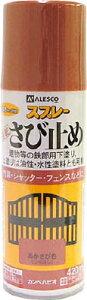 ALESCO 速乾錆止めスプレー 420ml あかさび色【NO428-050】(塗装・内装用品・塗料)