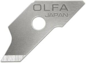 OLFA コンパスカッター替刃15枚入ポリシース【XB57】(ハサミ・カッター・板金用工具・特殊用途カッター)