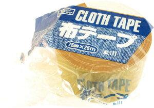 オカモト 布テープ No.111【111-75】(テープ用品・梱包用テープ)