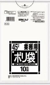 サニパック N-43Nシリーズ45L透明 10枚 N43CL