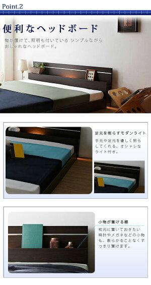 棚照明付ラインデザインフロアベッドPLOMOプロモ中国製ボンネルコイルマットレス付(代引不可)【送料無料】【smtb-f】