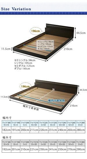 棚照明付ラインデザインフロアベッドPLOMOプロモ中国製ポケットコイルマットレス付(代引不可)【送料無料】【smtb-f】