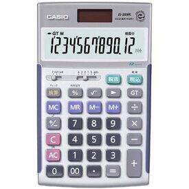 カシオ計算機 実務電卓 12桁 ジャストタイプ 検算機能付き ブリスターパッケージ JS-20WK-N