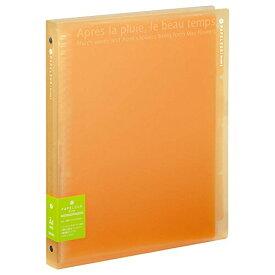 キョクトウ バインダー パペルールブリューム オレンジ A4 30穴 LN224OR (LN224OR)