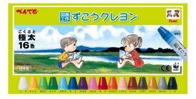 ぺんてる クレヨン ずこうクレヨン PTCG1-16 16色 (PTCG1-16)