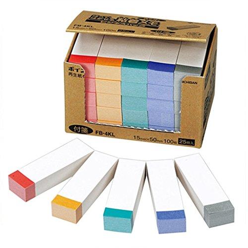 ニチバン ふせん紙 ポイントメモ 15×50mm FB-4KL 白色帯混色 (FB-4KL) (1箱)