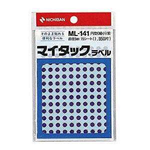 ニチバン マイタックカラーラベル ML-141-21ムラサ