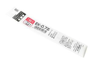 エマルジョンボールペン 替芯 EK-0.7芯 REK7-R [赤]