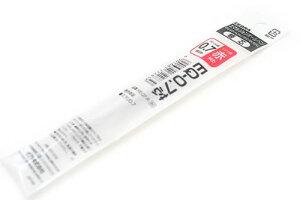 エマルジョンボールペン 替芯 EQ-0.7芯 REQ7-R [赤]