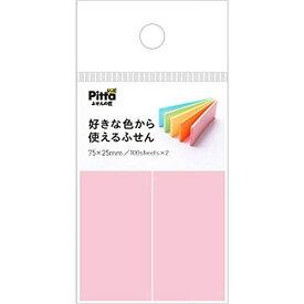 クラスタージャパン 好きな色から使えるふせん 03 C-SFU-03