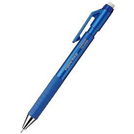 コクヨ 鉛筆シャープ0.7MMアオ PS-P202B-1P