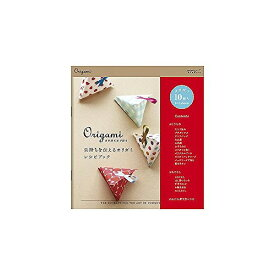 ミドリ 折り紙レシピブック B 34452006