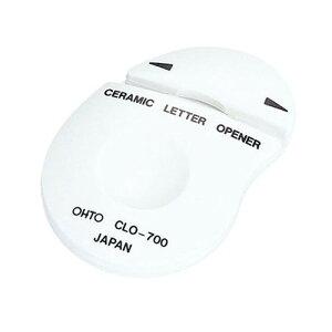 オート セラミックレターオープナー CLO-700シロ