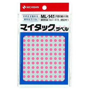 ニチバン マイタックカラーラベル ML-141-11ピン