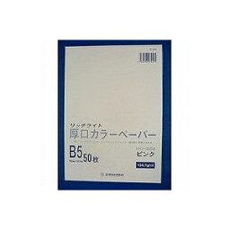osutoritchiritchiraitokaraatsukuchipinku HC-B56