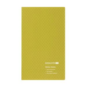 コクヨ コクヨミー KOKUYO ME ノートふせん 方眼 緑 KME-FNT1S3YG 付箋 グリーン 黄緑