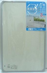 風呂ふた 75×140 蓋 組合せ風呂ふた 浴槽対応サイズ75×140cm L-14 3枚組(代引き不可)【送料無料】