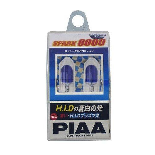 PIAA 白熱球(カラーバルブ) スパーク8000 T10 H-387