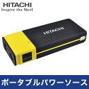 日立 ポータブルパワーソース PS-16000RP ジャンプスターター【送料無料】