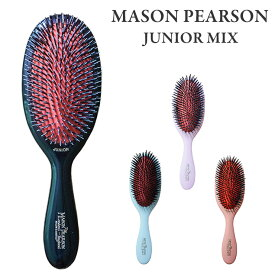 MASON PEARSON メイソンピアソン ジュニアミックス Junior Plastic Backed Hairbrushes 猪毛ブラシ くせ毛 ヘアケア ヘアブラシ【送料無料】