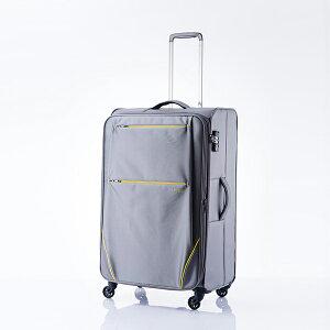 キャリーバッグ Lサイズ 7日間 80L フライ スーツケース 旅行 カバン 大容量(代引不可)【送料無料】
