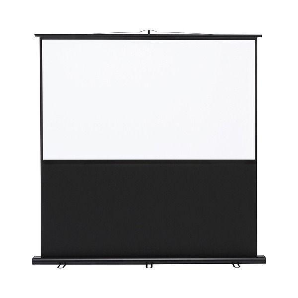 サンワサプライ プロジェクタースクリーン(床置き式) PRS-Y70HD(代引不可)【送料無料】【smtb-f】