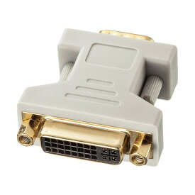 サンワサプライ DVIアダプタ DVI-VGA AD-DV01K2(代引不可)