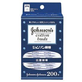 ジョンソンエンドジョンソン ジョンソン綿棒 入数:200本