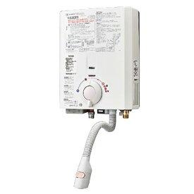 ノーリツ 小型湯沸し器 GQ-530MW LPG プロパンガス用 設置工事不可【送料無料】