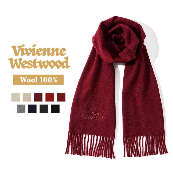 Vivienne Westwood ヴィヴィアンウエストウッド マフラー シルバーロゴ 2017年秋冬 新作 ストール ラッピング【あす楽対応】【送料無料】