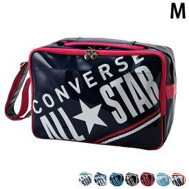 コンバース(CONVERSE) スポーツバッグ エナメルバッグ 通学バッグ ショルダーバッグ Mサイズ C1612053 18L【送料無料】