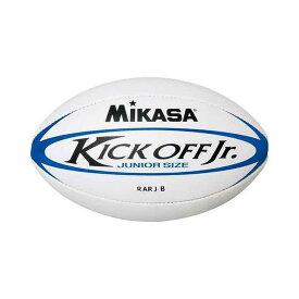ミカサ(MIKASA) ラグビー ジュニアラグビーボール3号 ホワイト×ブルー RARJB