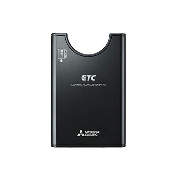 三菱電機 四輪車専用ETC車載器 EP-637BR(代引不可)