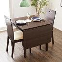 ダイニング 伸張式 3点セット 3点 ダイニングセット テーブル チェア 椅子 食卓 伸縮 ブラウン ナチュラル 木製 天然…