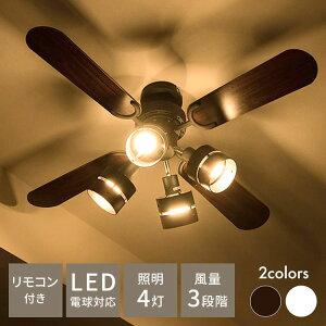 シーリングファンライトプライウッド42インチシーリングファンリモコン付きファン天井照明LED対応エコシーリングファン【送料無料】【smtb-f】