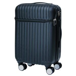 フロントポケット付きスーツケース ブラック シルバー ブルー パープル 8輪マルチキャスター 35L 機内持込み可 エンボス加工(代引不可)【送料無料】