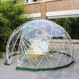 ドームハウス PVCカバー ドームテント テントハウス イグルー サンルーム ドーム型 キャンプ アウトドア パーゴラ(代引不可)【送料無料】