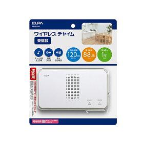 朝日電器 ELPA エルパ ワイヤレスチャイム受信器 EWS-P50【S1】