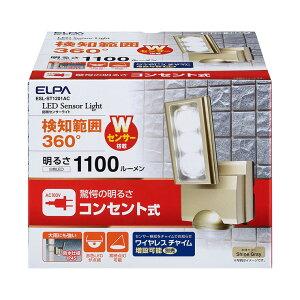 朝日電器 ELPA エルパ LEDセンサーライト 1灯ESL-ST1201AC【送料無料】