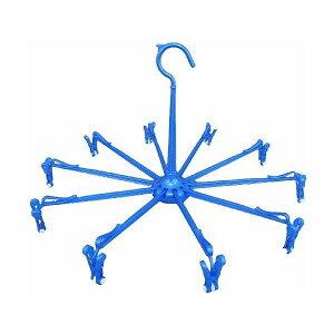 オーエ ML2 洗濯 物干し ミニ パラソルハンガー ブルー 直径約44×25cm バー 10本掛け