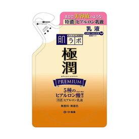 ロート製薬 肌ラボ 極潤プレミアム ヒアルロン乳液 詰替 140ml