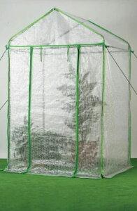 ビニール温室用カバー ワイド 大型 ビニールハウス フラワースタンド 大型温室 OST-CVBIG2